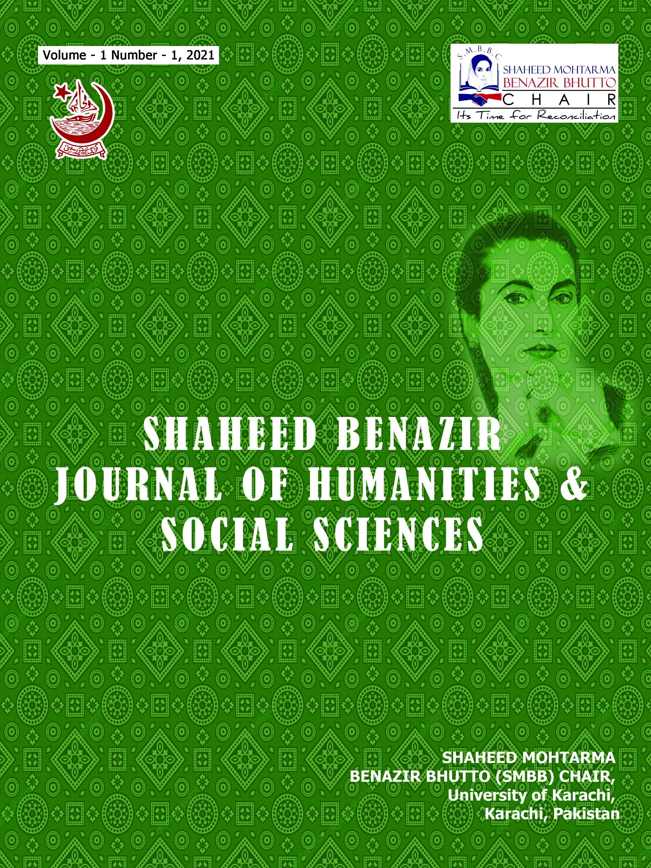 View Vol. 1 No. 1 (2021): Shaheed Benazir Journal of Humanities & Social Sciences