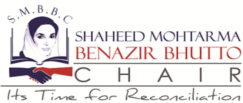 SMMB Chair - University of Karachi