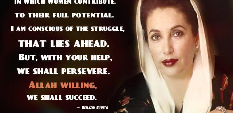 Women Empowerment Day